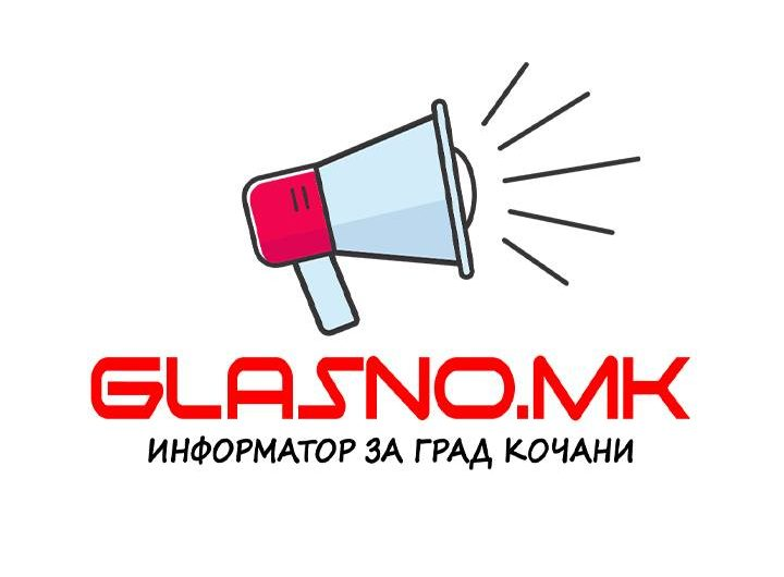 Glasno.mk – Нов информативен портал за град Кочани