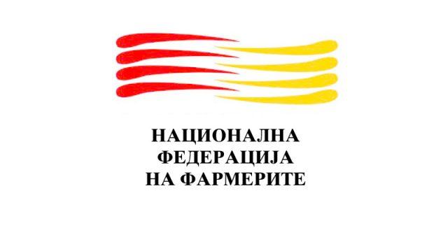 Националната федерација на фармерите на Македонија организира работилница за руралната жена