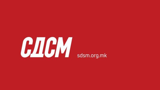 Форумот на жени на СДСМ Кочани со трибина против родово насилство