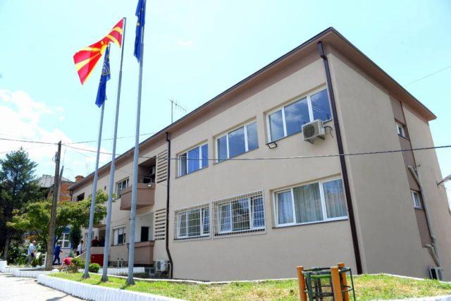 Полициска станица Кочани: Соопштение до јавноста