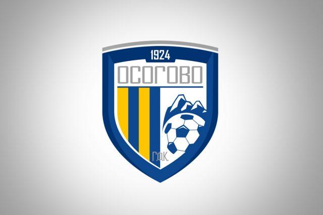 Јавен повик за превземање на ГФК Осогово