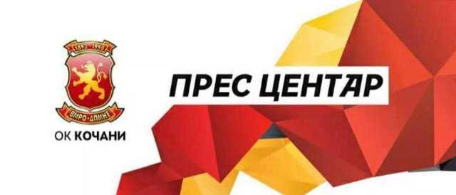 Лефков: Од која привилегија се имате откажано Вие господине Серафимов ако се земе во предвид дека станавте в.д. Директор веднаш по добивање на партиската функција?