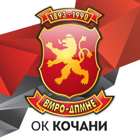 Реакција ОК на ВМРО-ДПМНЕ Кочани – Видливи симптоми на предизборно параноичното пореметување !