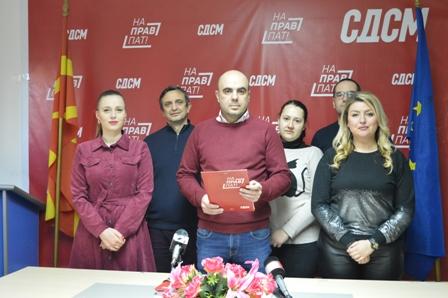 Прес-конференција на  ОО СДСМ Кочани