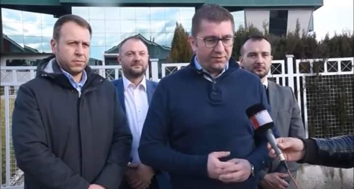 Реакција на пресот на ОО СДСМ Кочани