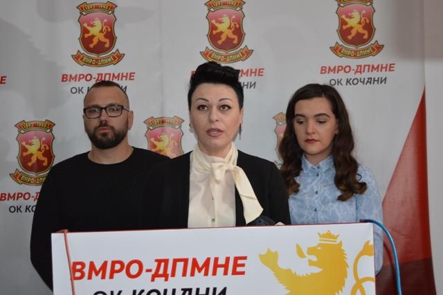 Прес на ОК ВМРО-ДПМНЕ Кочани – Промовираме мерки за спас на културата