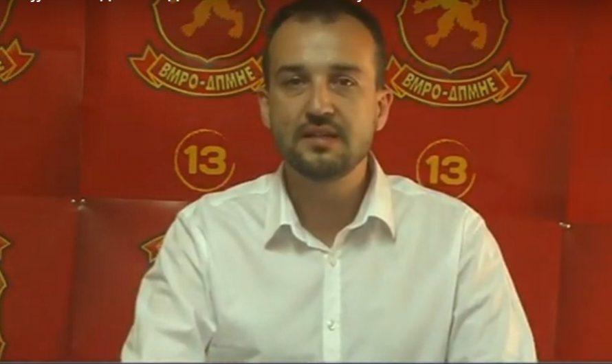Миле Лефков кандидат за пратеник на ВМРО -ДПМНЕ во ИЕ 3