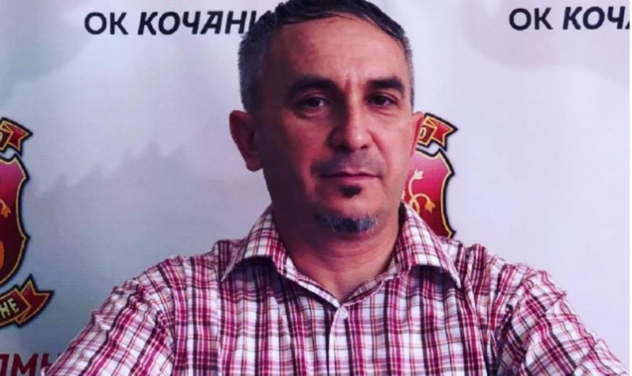 Соопштение на ОК на ВМРО-ДПМНЕ Кочани
