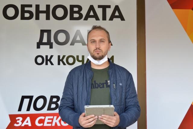 ОК ВМРО-ДПМНЕ Кочани: Барате избори без можност да се сретнете со луѓето, затоа што неможете да ги погледнете во очи!