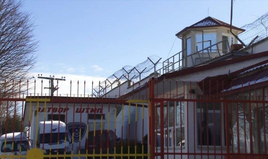 Кривична пријава за затвореник од Кочани кој продавал марихуана во штипскиот затвор