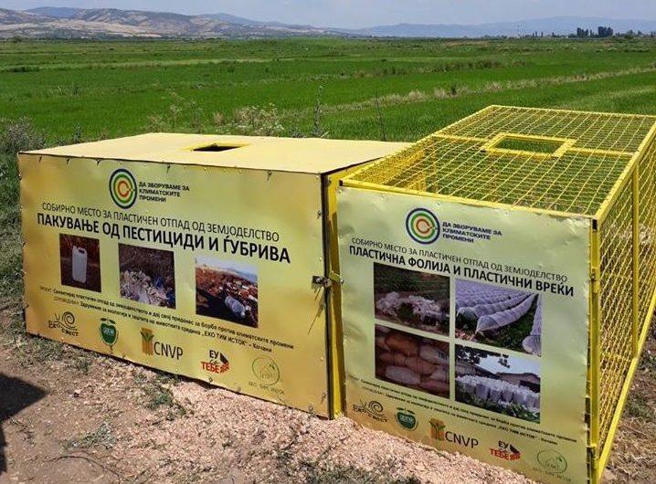 Чешиново-Облешево е првата општина во регионот која започна со собирање и селекција на пластичен отпад од земјоделството