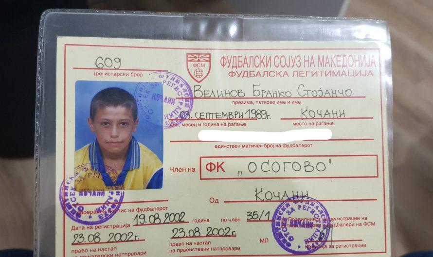 Стојанчо Велинов по повеќе од една деценија се враќа во матичниот клуб