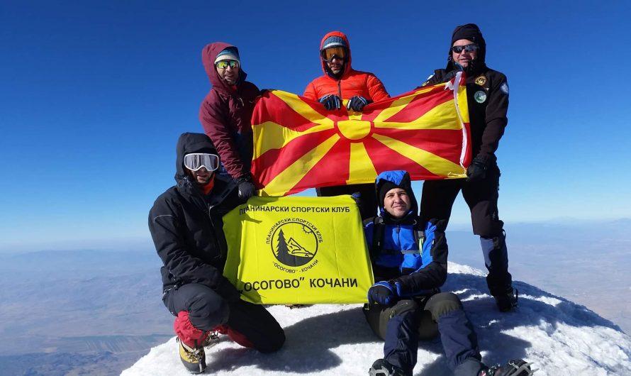 """Планинарите од ПСК """"Осогово""""  го освоија врвот Голем Арарат во Турција"""