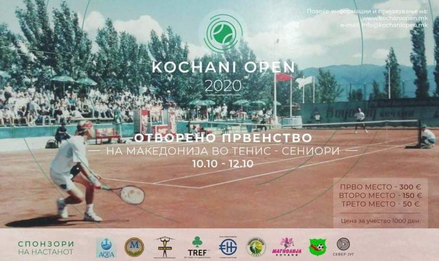 """Од 10-ти до 12-ти октомври – тениски турнир """"Кочани Опен""""  2020"""