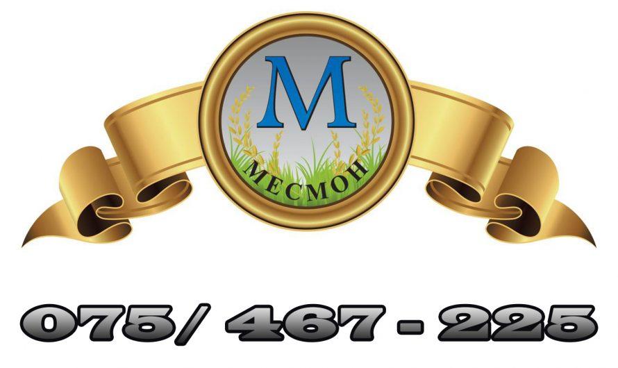 """""""Месмон"""" маркети – дневно мени за готвена храна (25.01.2021)"""