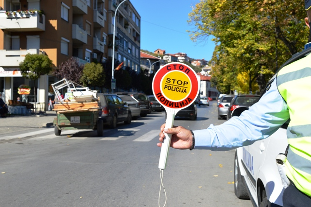 МВР со соопштение за засилената сообраќајна контрола во Кочани