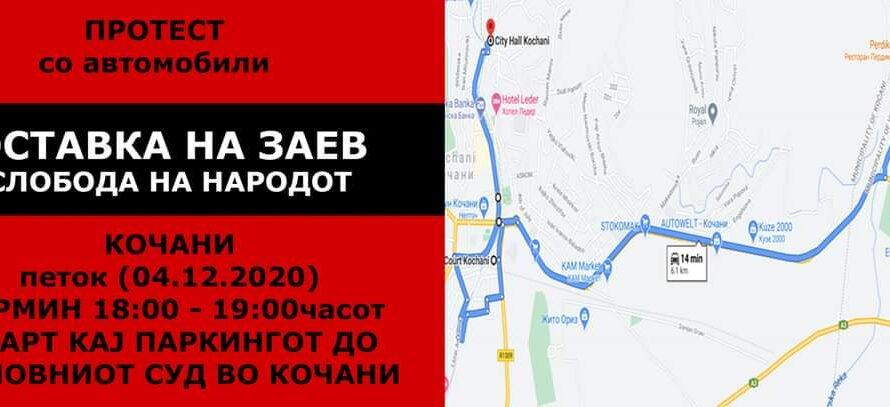 ОК на ВМРО-ДПМНЕ најави протест со возила во Кочани