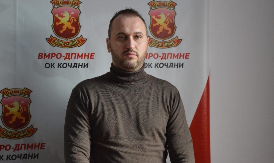 ОК на ВМРО-ДПМНЕ Кочани: Реваншизам и непрофесионални преместувања