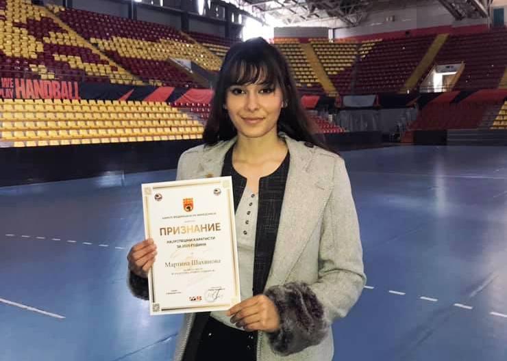 Мартина Шахинова трета во категоријата јуниорки за 2020 година во изборот на Карате федерацијата на Македонија