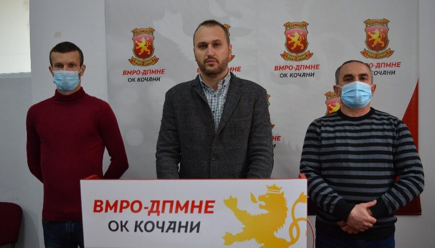 Прес-конференција на ОК на ВМРО-ДПМНЕ – Кочани