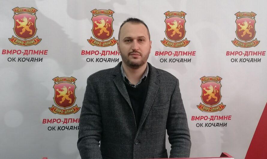 Стојков: Како се вдомува партиската војска со наши даночни пари