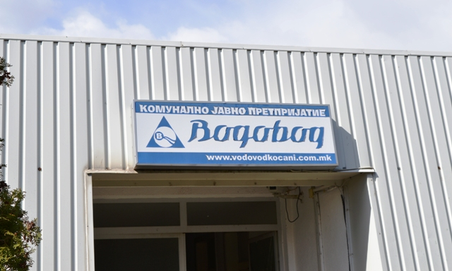 """Поради пробивање на улицата """"Стево Теодосиевски"""" прекини во водоснабдувањето на неколку улици во Кочани"""