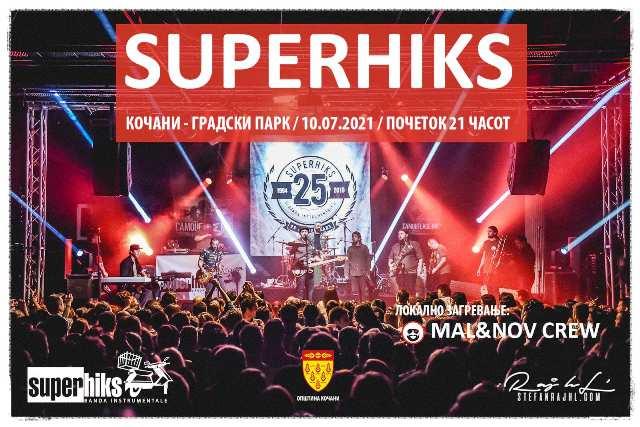 Со концерт на Суперхикс, Берза на винили и базар на рачни изработки  викендов продолжува  Летната културна програма во Кочани