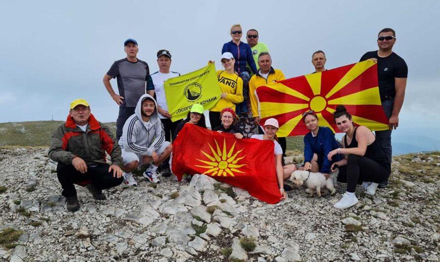 """Планинари од ПСК """"Осогово"""" ги освоија """"Пелистер"""" и """"Магаро"""""""