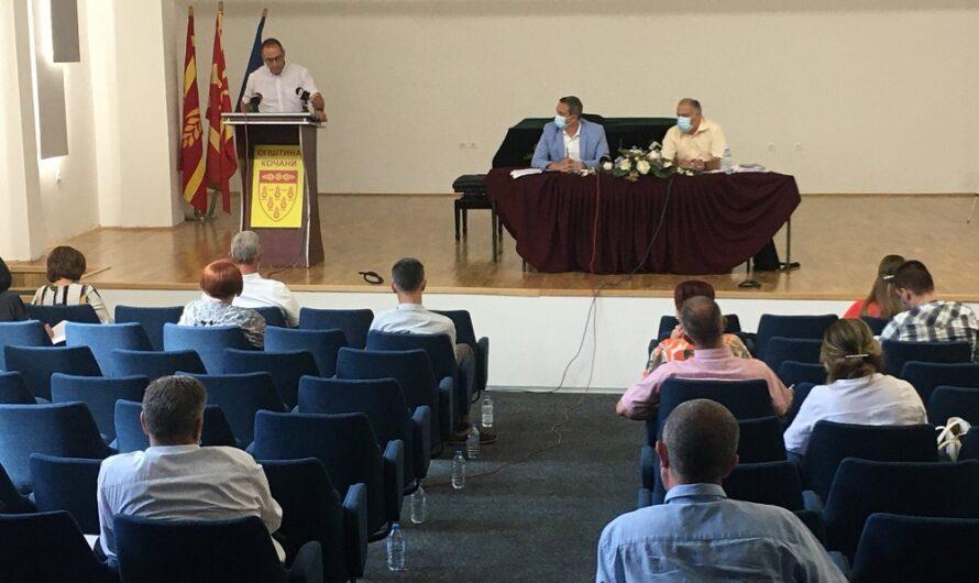 Одржана 60. седница на Советот на Општина Кочани