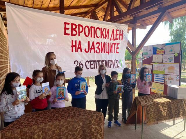 """Во подрачната библиотека """"Искра"""" во Оризари одбележан Европскиот ден на јазиците"""