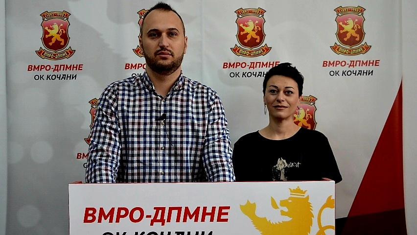 ВМРО-ДПМНЕ најави народен митинг во Кочани