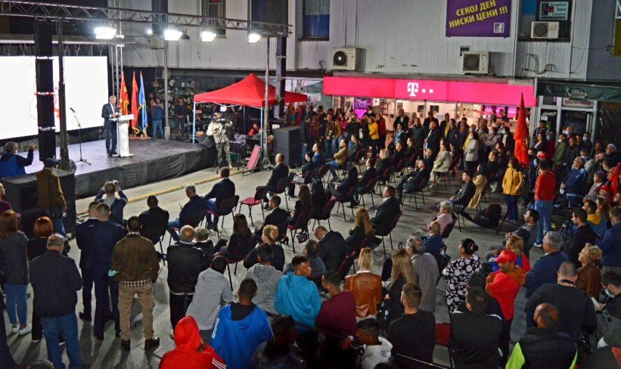 Предизборен митинг на ВМРО-ДПМНЕ во Кочани, презентирана програмата и проектите за развој на Кочани