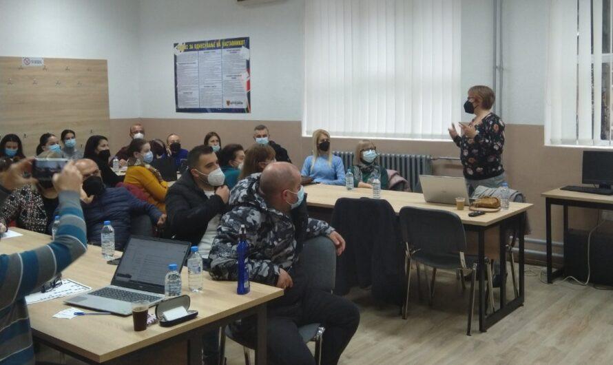 Еразмус + програмата презентирана пред претставници на основните и средни училишта од Кочани