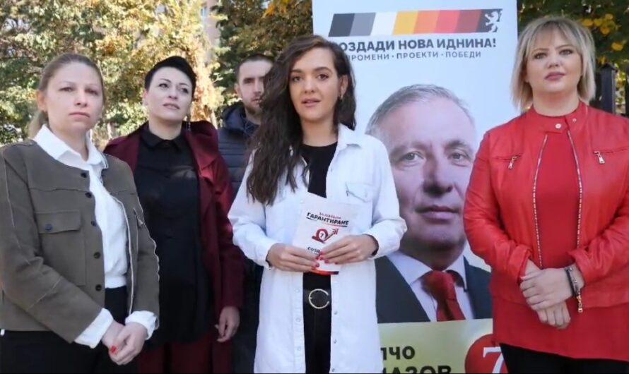 Прес на Советничката листа на ВМРО-ДПМНЕ и коалицијата: Унапредување на образовниот процес во основните и средни училишта во Општината