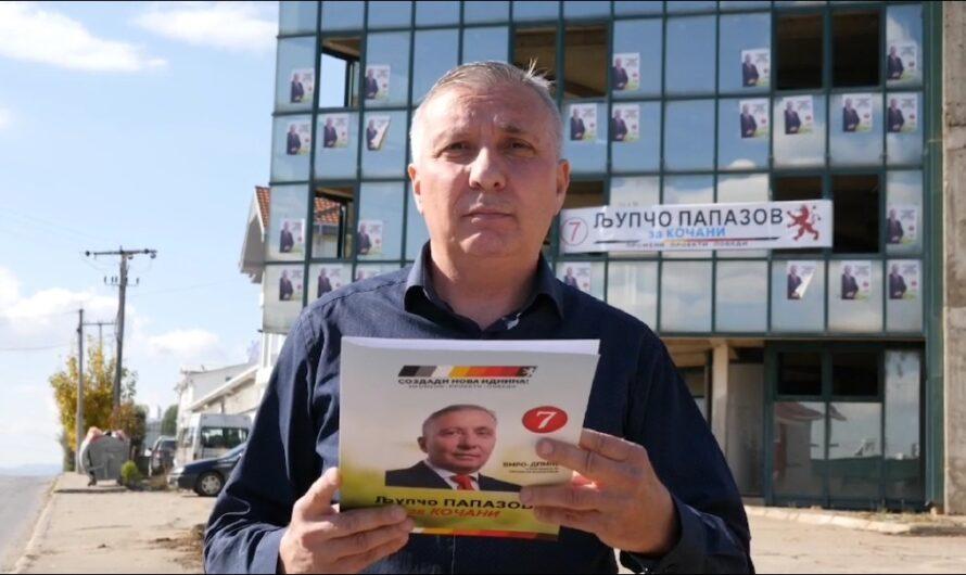 Папазов: Во Кочани ќе се формира постојан економски совет за развој на локалната економија и отворање на нови работни места