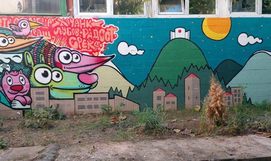 Уметници изработија нови мурали во Кочани