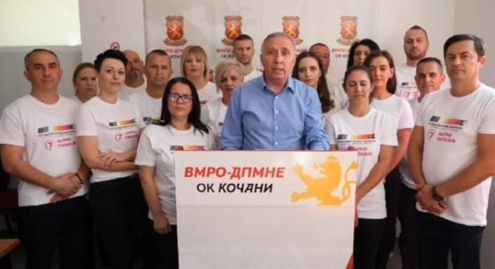 Папазов: Промовираме проекти во делот на урбанизмот и животната средина
